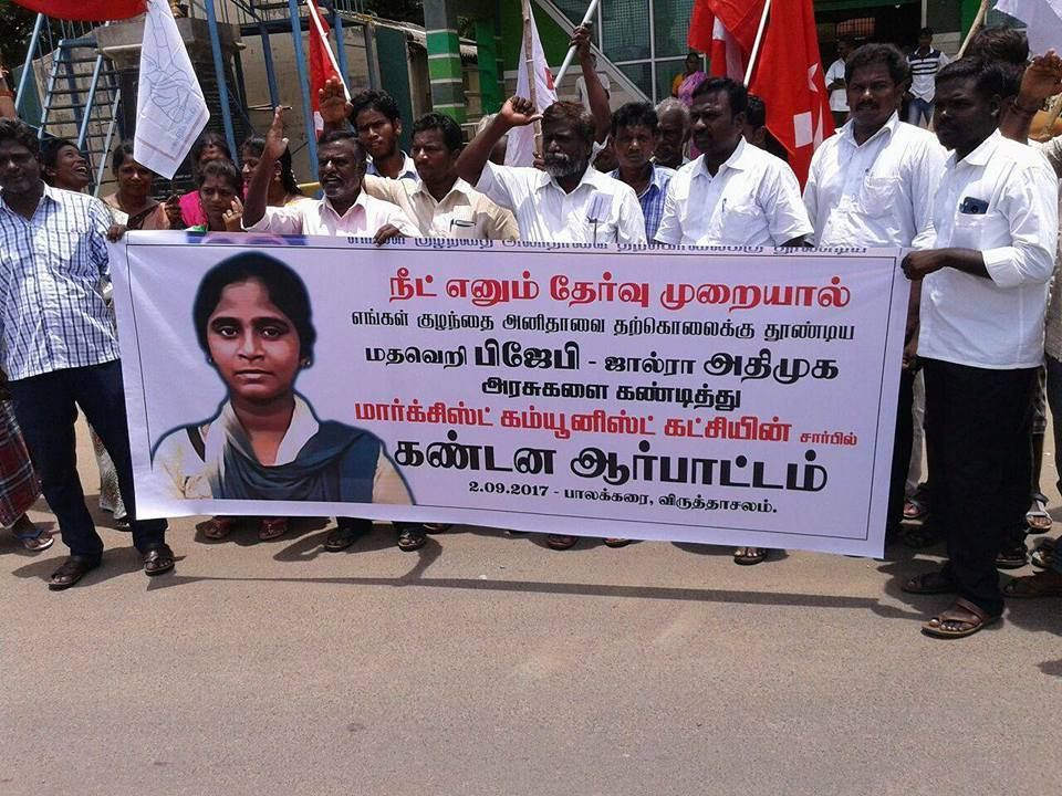 Anitha, whose suicide the anti-NEET campaign has rallied around, did not attend government school. Photo courtesy: CPI(M)/Facebook